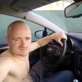 Andrii, 27  , Gora