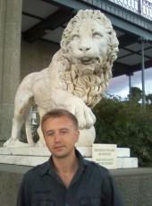 Александр, 38, Україна, Харків