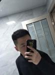 Mr Chen, 20, Beijing