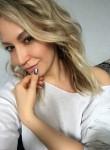 Анна, 34 года, Ростов-на-Дону