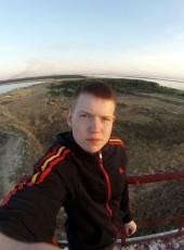 Nikita, 21, Russia, Severodvinsk