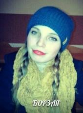 Василина, 23, Ukraine, Horodenka
