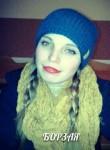 Василина, 23, Horodenka