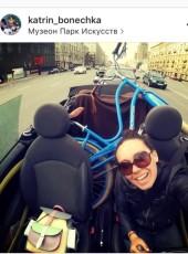 Katerina, 35, Spain, Malaga
