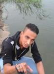 حازم, 18  , Cairo