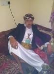 عارف, 25  , Sanaa