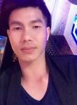 Hugz, 33, Haiphong