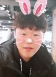 곽수훈, 18  , Cheongju-si