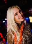 Elena, 25, Chelyabinsk