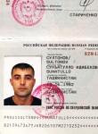Mikhail, 32, Yekaterinburg