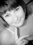 Viktoria, 45, Orenburg