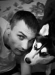 Алексей, 27 лет, Волгоград