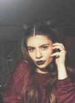 Katerina, 19, Zheleznodorozhnyy (MO)