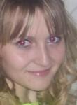 Екатерина, 27 лет, Тиличики
