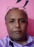 Mohamed, 47, Cairo