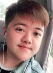 杨博超, 19, Dalian