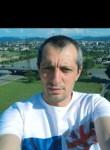 Vorobyshek, 41  , Kutaisi