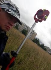Andrey, 37, Russia, Kostroma
