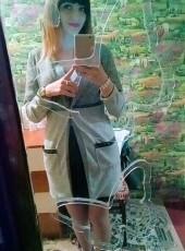Юлия, 24, Україна, Запоріжжя