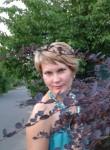 Ольга, 45 лет, Белгород