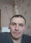 Александр, 35 лет, Новосибирск