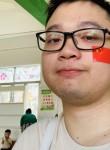 坚持减肥的龙龙, 25, Beijing