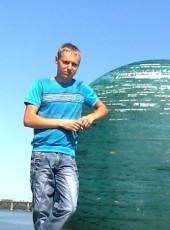 Pavel, 33, Ukraine, Dnipr
