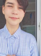 лиза, 19, Россия, Белгород