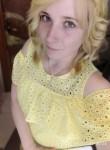 Вікторія, 29, Ternopil
