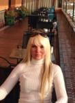 Oksana, 41  , Aguadulce