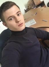 Михаил, 21, Россия, Москва