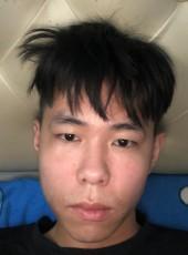 认真, 22, China, Guangzhou