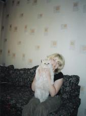 Марина, 54, Россия, Москва