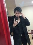 翰墨, 29, Shaoguan