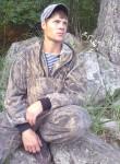 Виталий, 34 года, Николаевск-на-Амуре