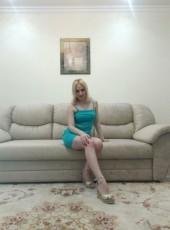 Елена, 26, Россия, Ростов