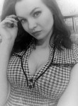 Alina, 27, Zelenogorsk (Leningrad)