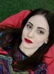 Аня, 26 лет, Маріуполь