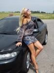 Kristina, 21  , Minsk