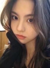 是姐姐啊, 22, China, Meizhou