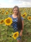 Христина, 19, Dubno