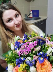 Natalya, 27, Russia, Moscow
