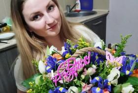 Natalya, 27 - Just Me