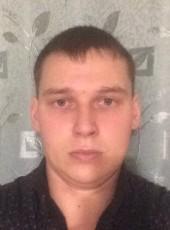 Dmitriy, 29, Россия, Арзамас
