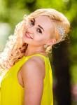 Natasha, 22  , Ust-Katav