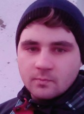 Sanya, 18, Ukraine, Kherson