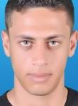 شريف, 18  , Az Zuwaydah