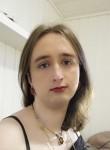 Ine, 23, Trondheim
