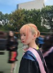 Ion, 20, Shanghai