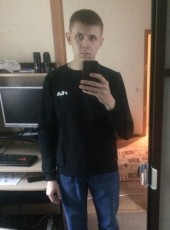 Andrey, 24, Russia, Yekaterinburg